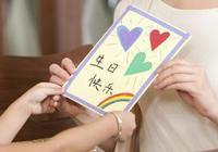 重庆一中学学生调查:一半不知道父母生日