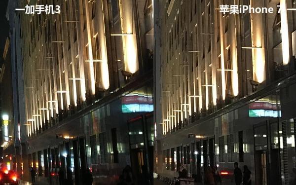 iPhone 7拍照对比一加3的照片 - 22
