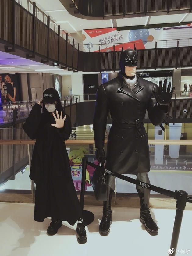 徐娇全副武装实力模仿蝙蝠侠 一改画风变酷girl