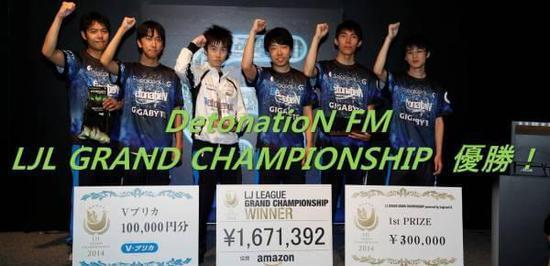 日本法律限制奖金!电竞比赛冠军奖品变女优内裤