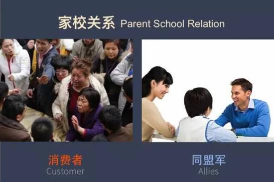 其实,教育一个孩子需要一个村庄,家长不缺抱怨对象,缺的是合作的力量。