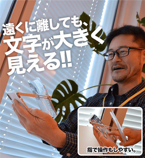 日本推iPhone X/XS老花专用保护壳:有文字放大效果