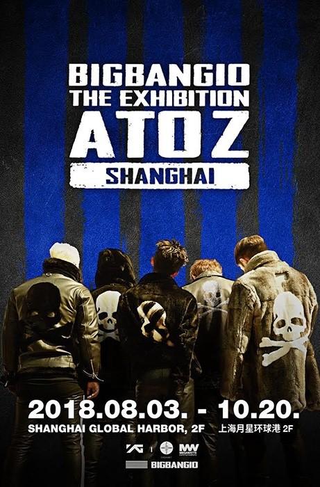 BIGBANG巡回展会将登上海 下一站仍是中国城市