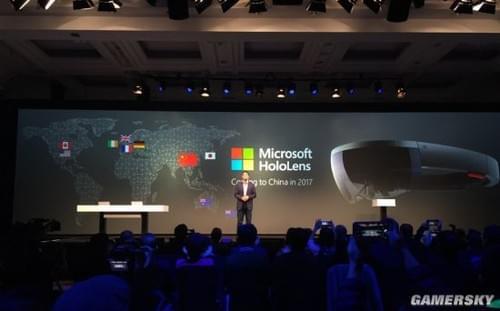 微软Hololens确认将于2017年在中国发售