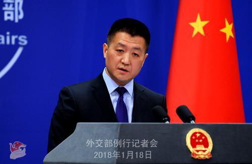 特朗普称考虑对中国发起巨额罚款 外交部回应