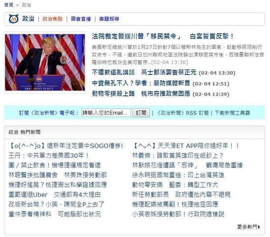 台湾是如何以硬件思维一步步错失移动互联网浪潮?