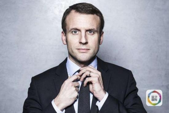 马克龙赢得2017年法国大选 成法国史上最年轻总统