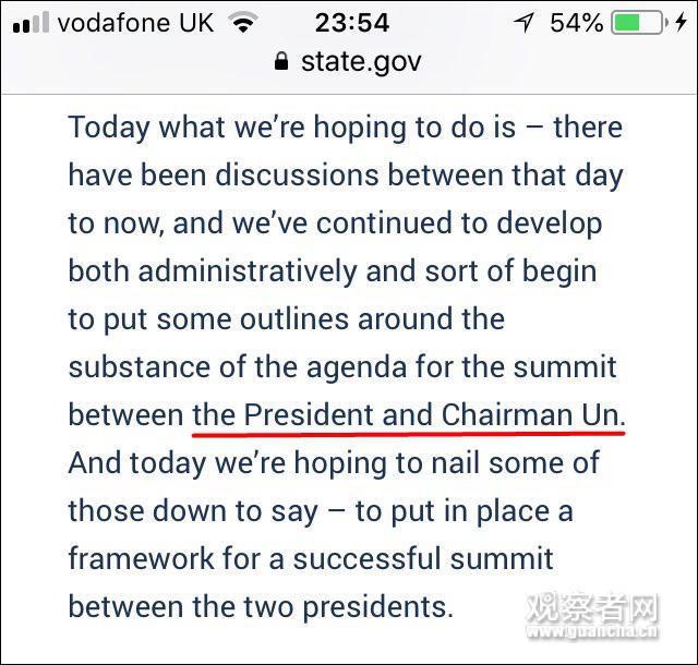 """美国国务卿:我们讨论了""""恩主席""""与总统的峰会细节"""