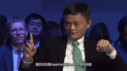 马云对话美国记者:全程高能,火花四溅的照片 - 12