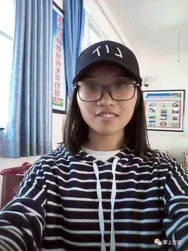 20岁女大学生假期找同学失联 改口称没进过传销