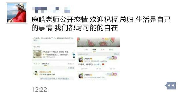 鹿晗关晓彤正式公开恋情 男方经纪人:欢迎祝福