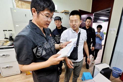 拖欠数十员工工资 中悦浦利莱公司被查封