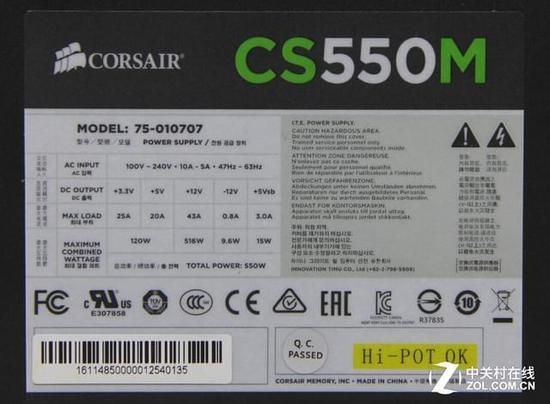没有3C就别买 这些电源认证你不能不懂