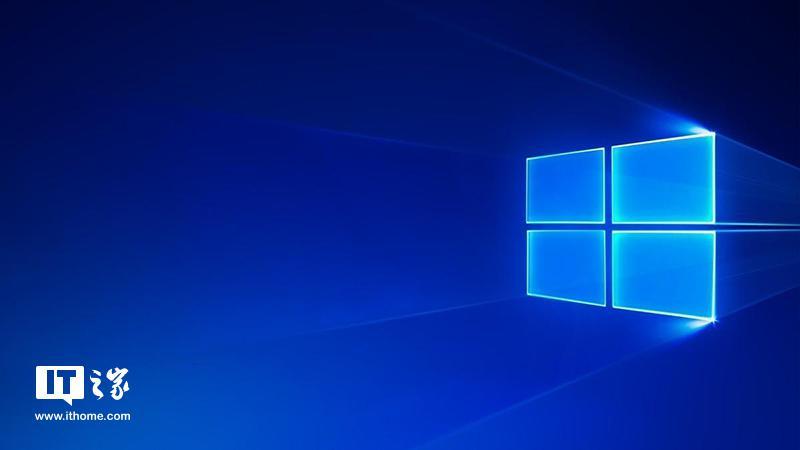 微软推送Windows 10 RS4快速预览版17134更新
