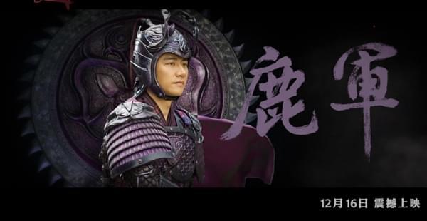 张艺谋《长城》震撼预告片的照片 - 10