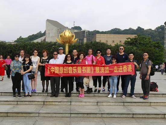 CCTV《中国原创音乐暨书画》公益展演——走进香港