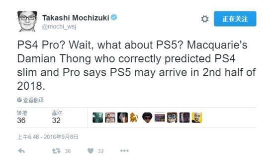PS4 Pro只是过渡品:索尼PS5发售时间曝光的照片 - 2