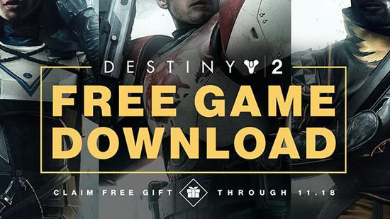 送给PC玩家的大礼:《命运2》现可免费领取