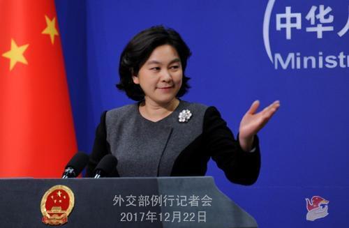 中泰铁路开工 外交部:体现两国共商共建共享精神
