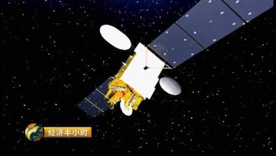 中国发射一枚超级卫星 以后哪儿都可以高速上网