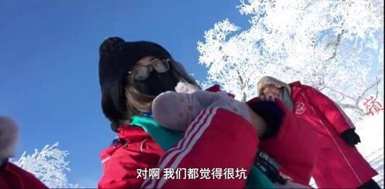 疑似雪乡导游卖1680元套票称9个月磨刀3个月宰羊