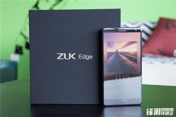 舒适手感+超高屏占比:联想ZUK Edge详细评测的照片 - 1