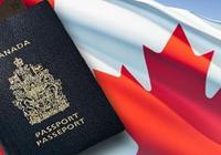 加拿大魁省投资移民5月申请 九成面试在蒙特利尔