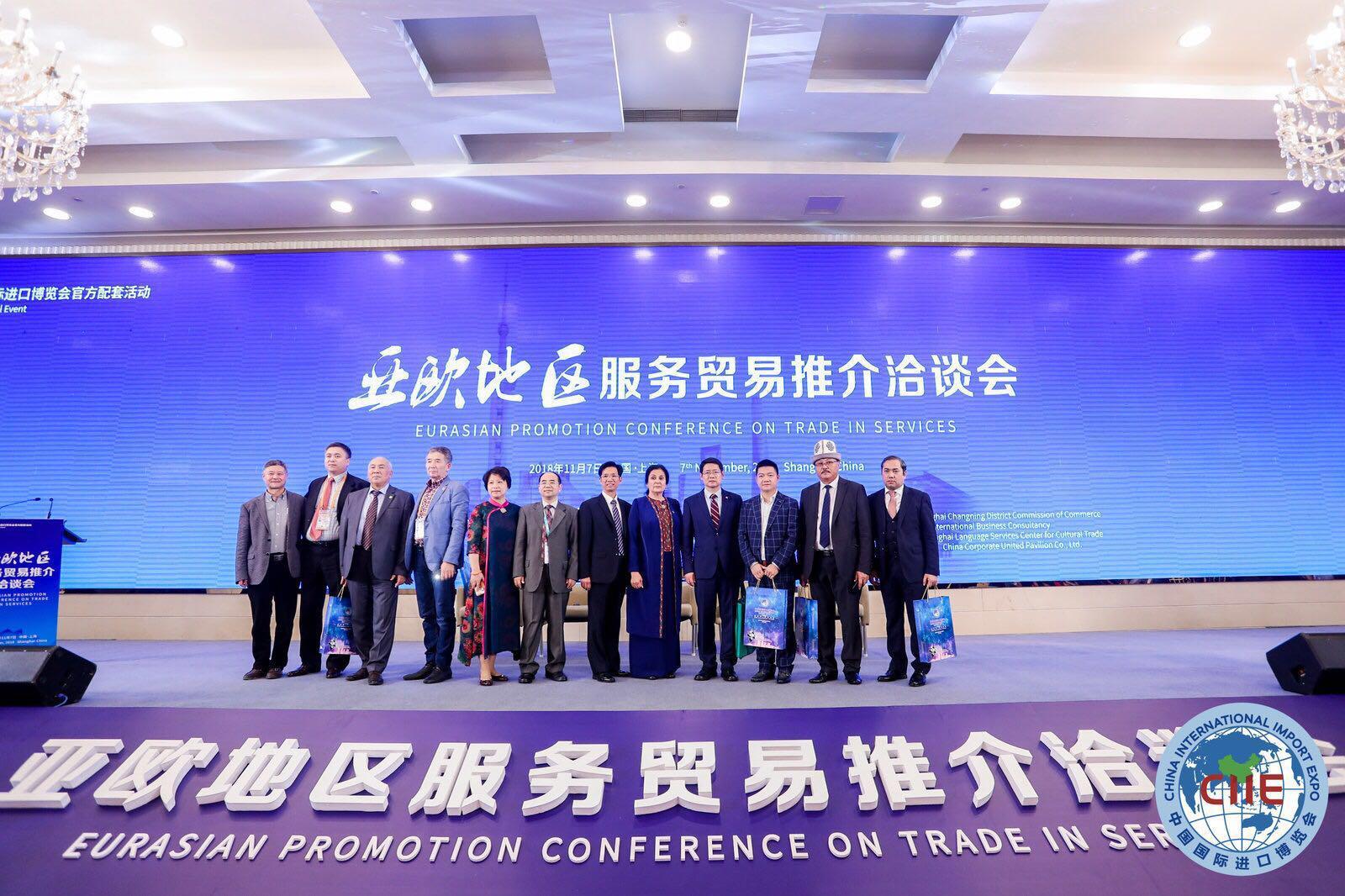 亚欧服务贸易增长迅速 上海将持续扩大开放领域