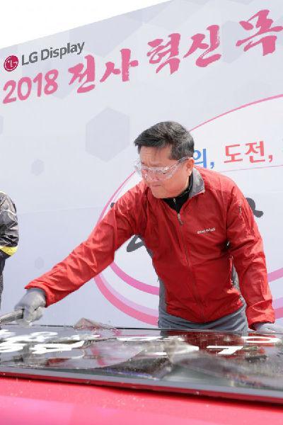 中国LCD显示屏发展太快 韩国LG陷绝境被迫转型