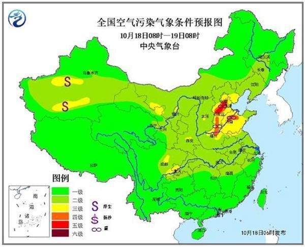华北黄淮霾再起 东北多地迎今冬首场雪