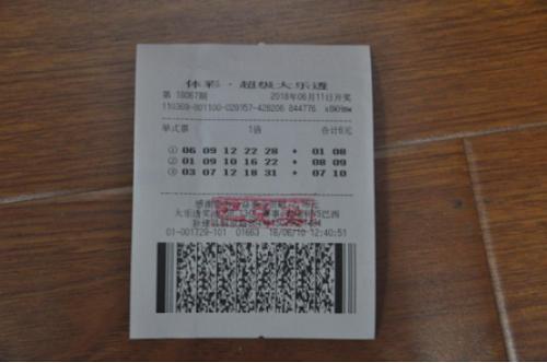 女彩民6元机选票中1000万 准备买房结婚(图)
