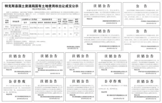 崔永元曝光阴阳合同开始到现在,已经有超百家霍尔果斯注册的影视公司走上注销之路。