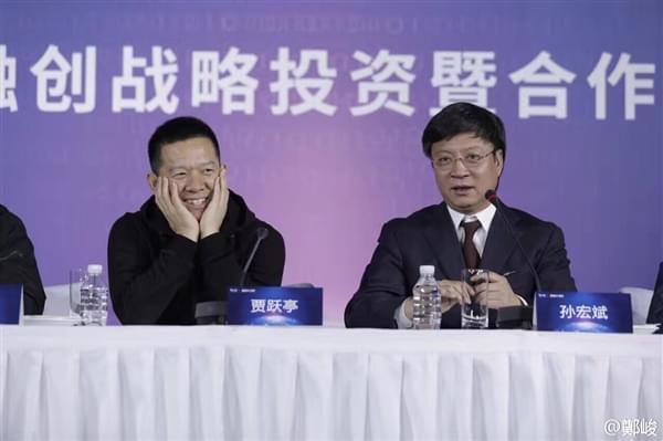 """贾跃亭回应乐视是""""庞氏骗局"""":黑手或SB才这么说"""