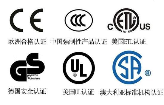 ce的dnf没有图标_logo 标识 标志 设计 图标 550_352