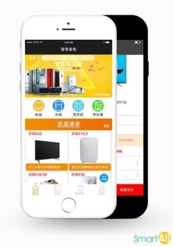 "SmartAll推出""智享家电""运用大数据打造城市共享家电生活圈插图(1)"