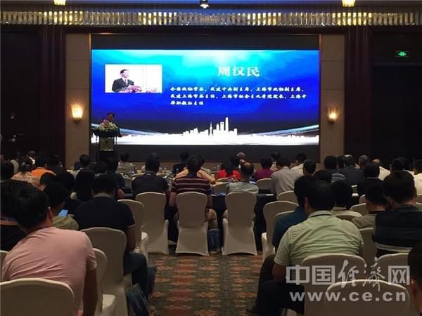 2017年上海城市建设创新发展论坛在沪成功举行