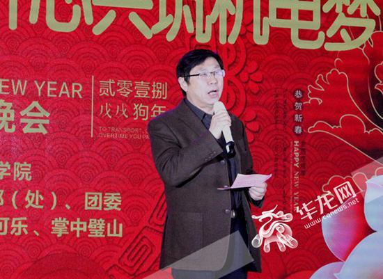 载誉前行 重庆机电职业技术学院迎新晚会晒出骄人成绩单