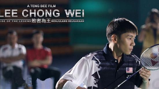 陈可辛导演电影《中国女排》 谁来扮演郎平朱婷?