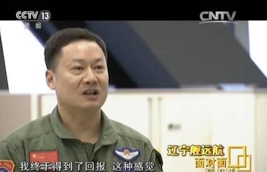 中国航母编队司令:被外军密集监视是怎样的体验