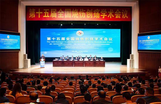 第十五届全国烧伤创疡会议在浏阳召开