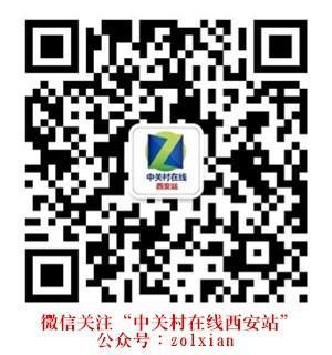 商务教育投影机 索尼DX221西安热促