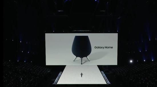 三星发布智能音箱Galaxy Home 搭配Bixby智能助手