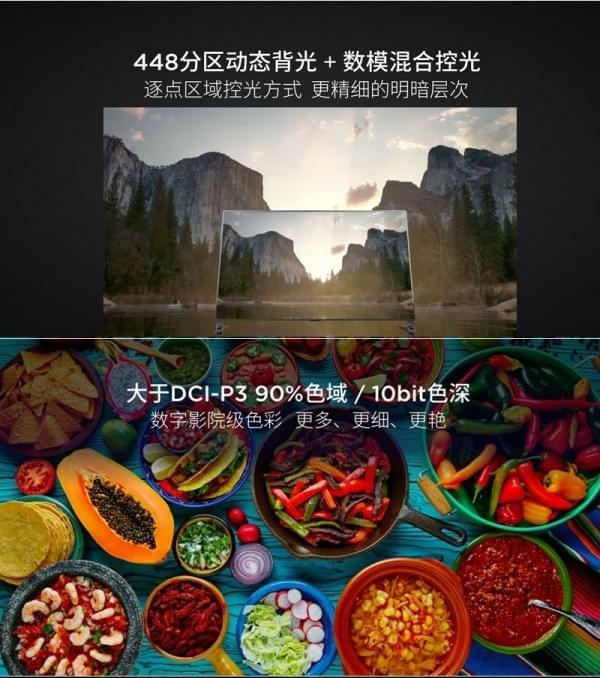 乐视中国发布uMax85电视:美国爆款/39999元的照片 - 4