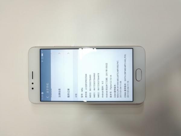 魅蓝5s现场真机上手 16/32GB售价799/999元的照片 - 4