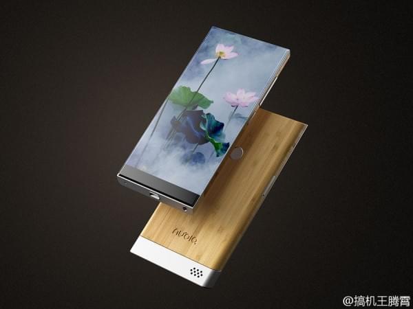 努比亚滑盖无边框手机概念图亮相的照片 - 6
