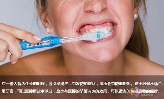 生活大爆炸:长智齿真的需要拔除掉吗?