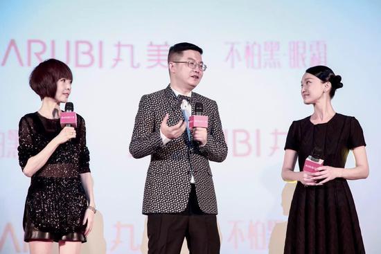 2016丸美眼霜节盛大开启 梁朝伟周迅影帝影后助阵
