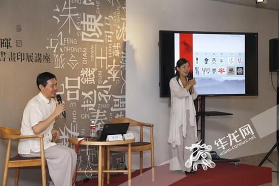 重庆这对夫妻诠释才子配佳人 传统文化艺术是他们的媒人