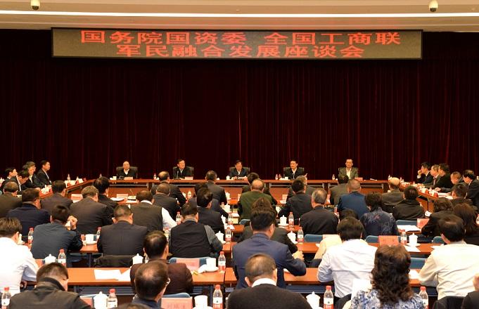 军民融合发展座谈会:加强国企与民企深度合作