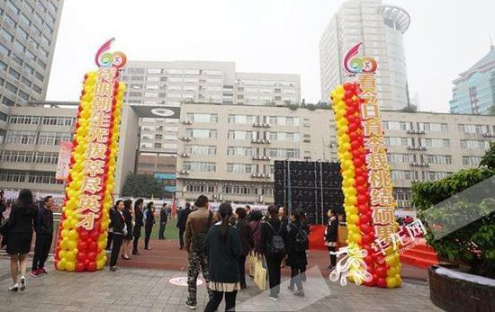 渝高中学办学60周年成果展 校友代表分享成长经历